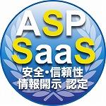 ASPSaaS_logo_small.jpg