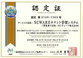 SnapCrab_NoName_2013-4-5_13-25-19_No-00.jpg